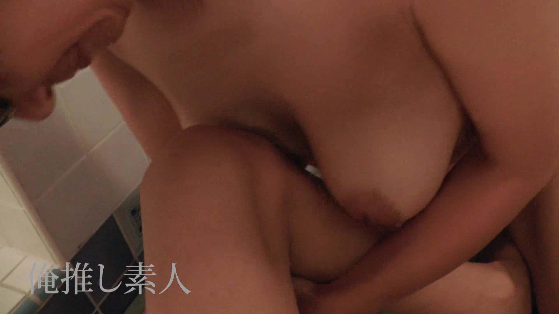 俺推し素人 30代人妻熟女キャバ嬢雫Vol.02 おっぱい   OL  66連発 45