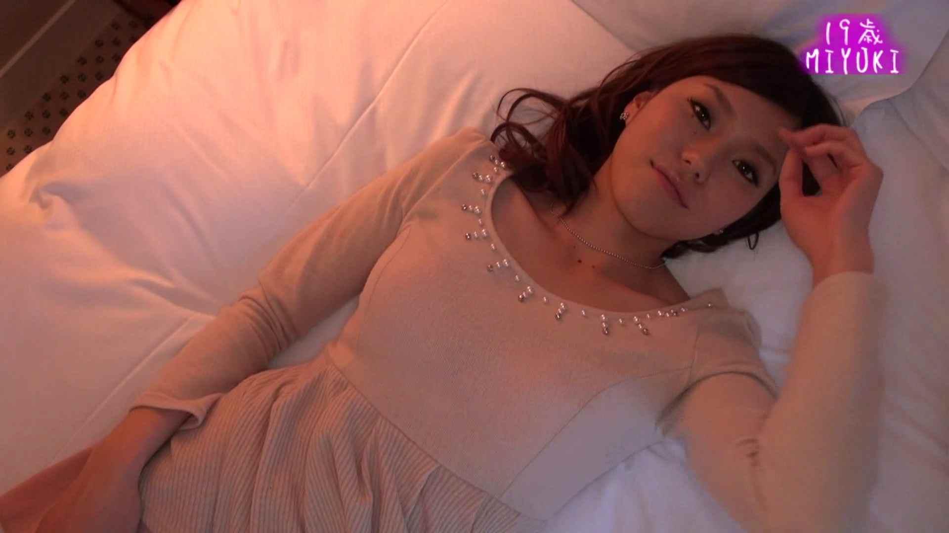 カメラテストを兼ねて、MIYUKIちゃんのイメージ撮影 素人達のヌード   0  21連発 14