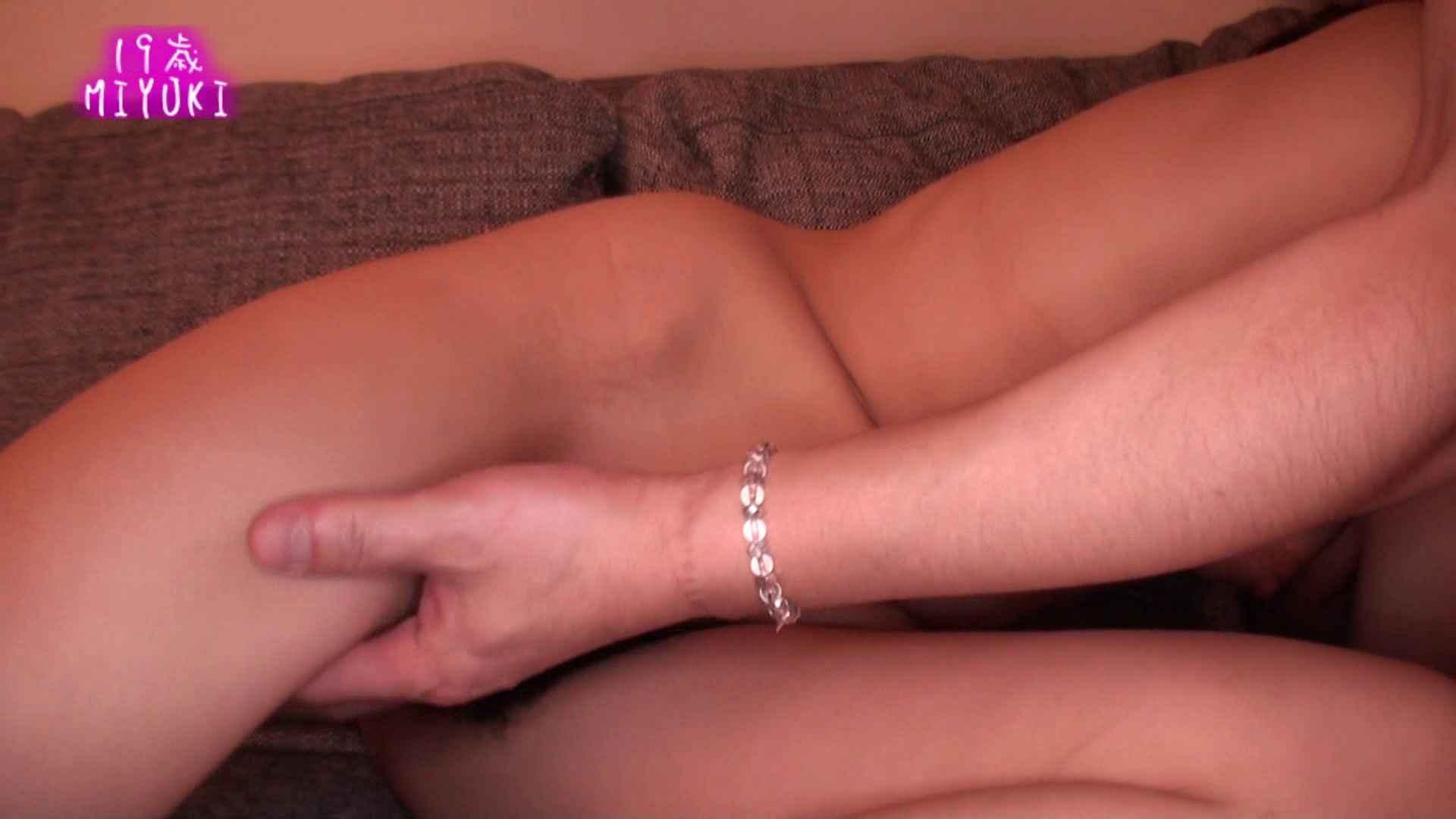 19歳MIYUKIちゃんのフェラ気持ち良さそうです 素人達のヌード   フェラ  90連発 22