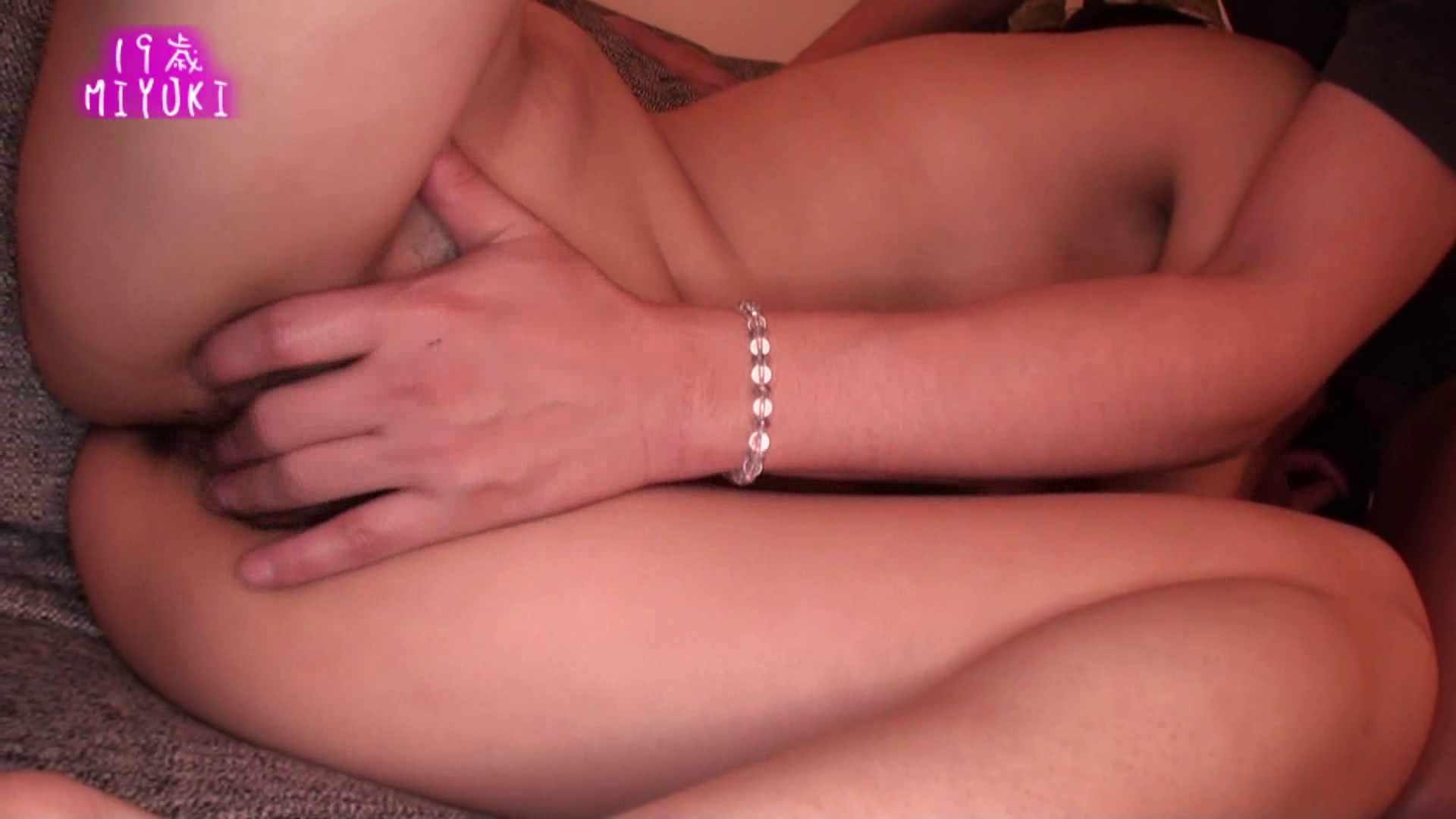 19歳MIYUKIちゃんのフェラ気持ち良さそうです 素人達のヌード   フェラ  90連発 26