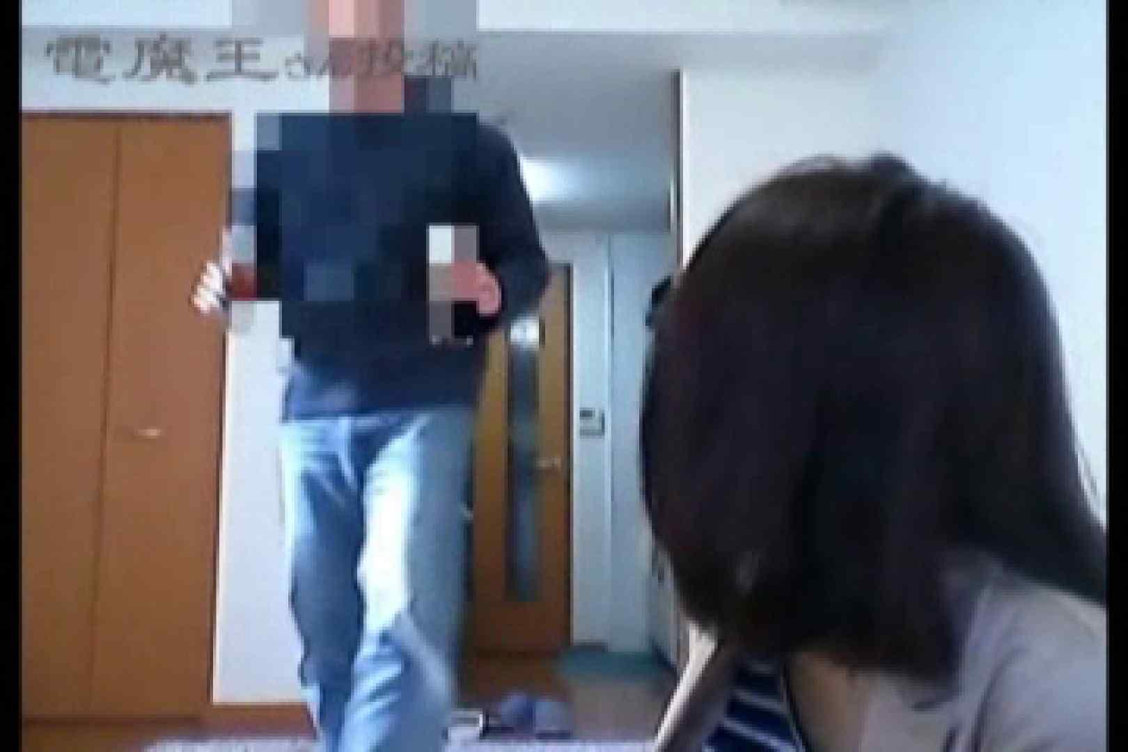 電魔王さんの「隠撮の部屋」シズク 電マ | 0  64連発 18