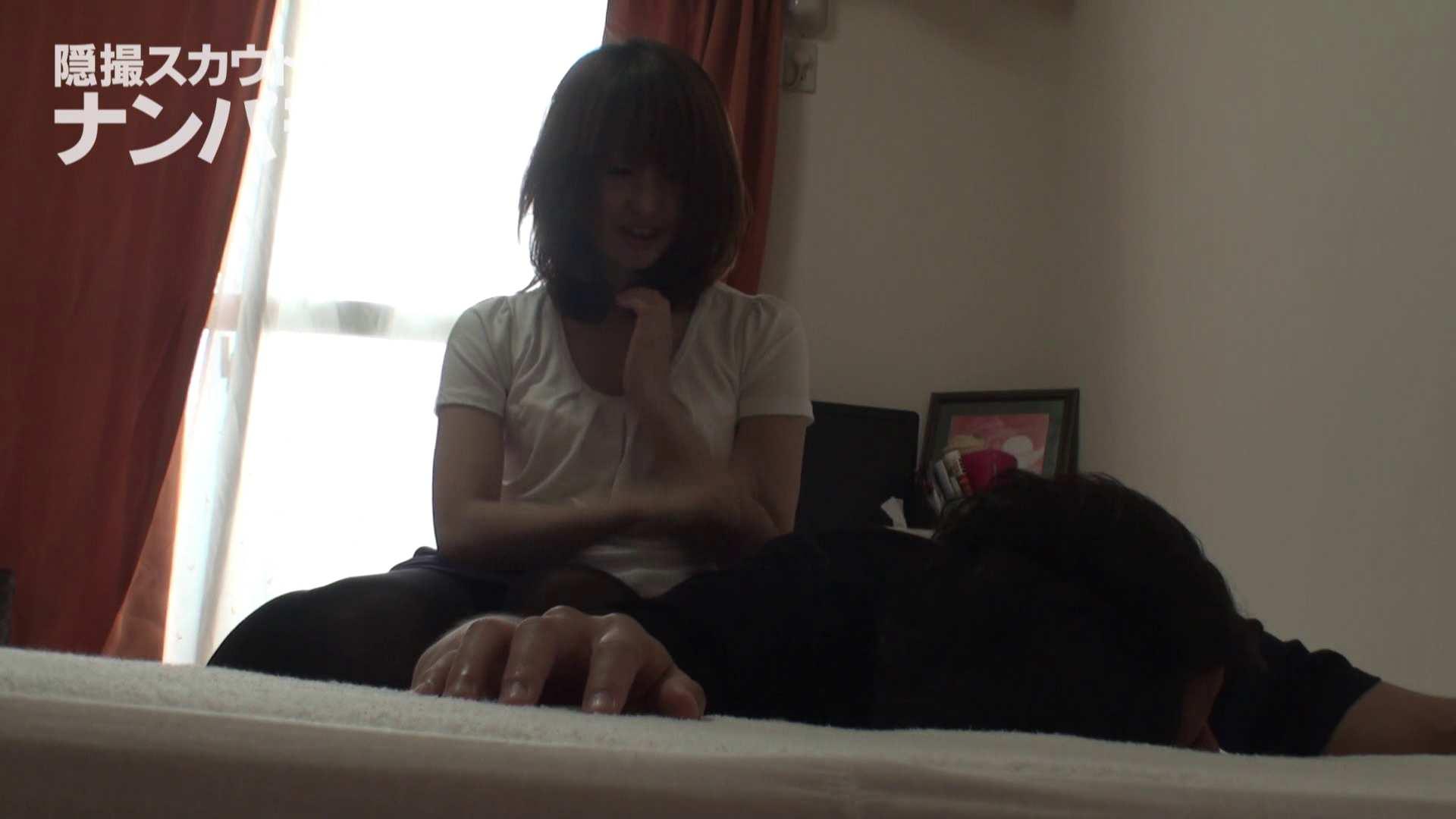 隠撮スカウトマンのナンパ部屋~風俗デビュー前のつまみ食い~ siivol.2 OL | 脱衣所  61連発 14
