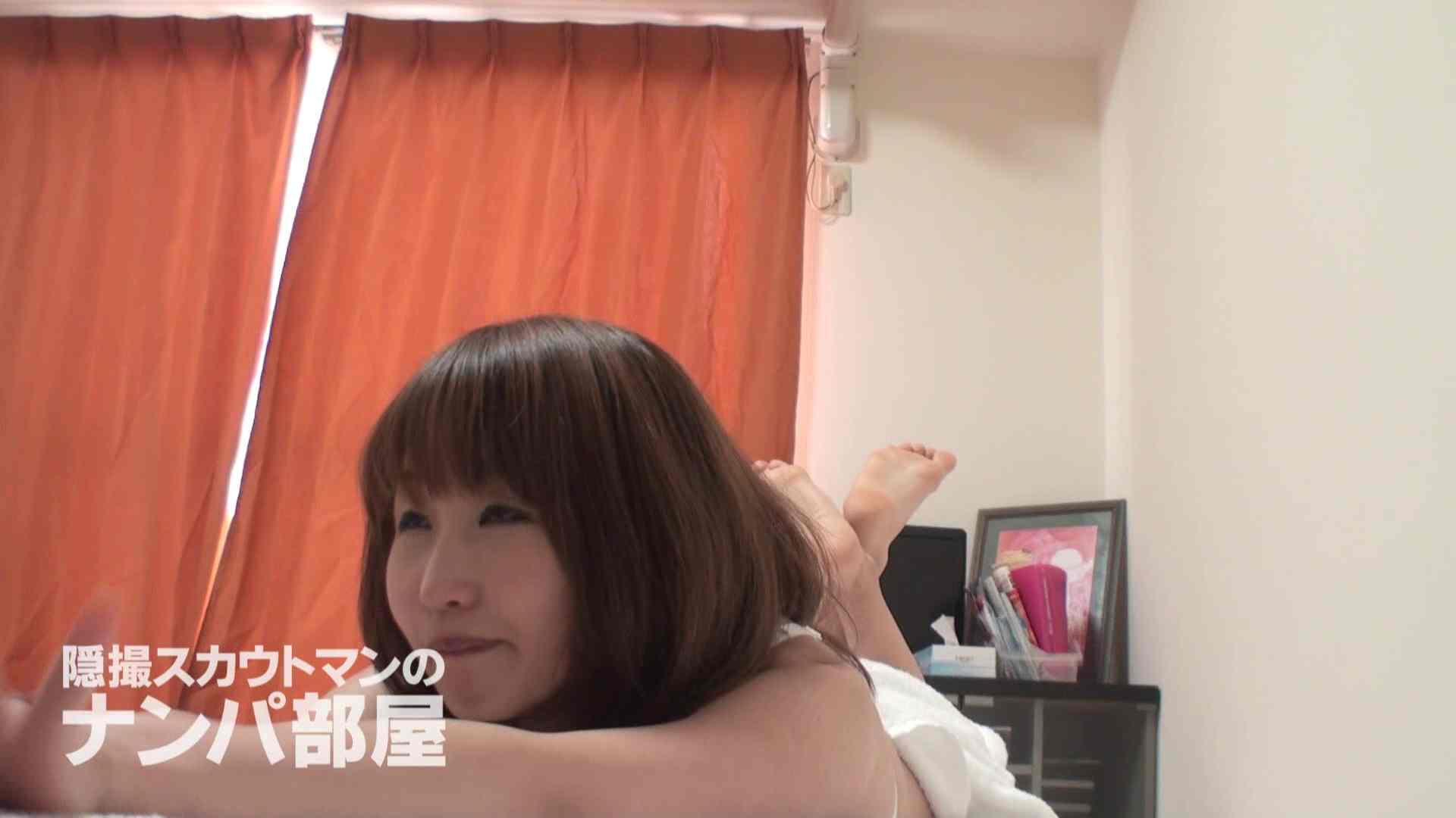隠撮スカウトマンのナンパ部屋~風俗デビュー前のつまみ食い~ siivol.2 OL | 脱衣所  61連発 30