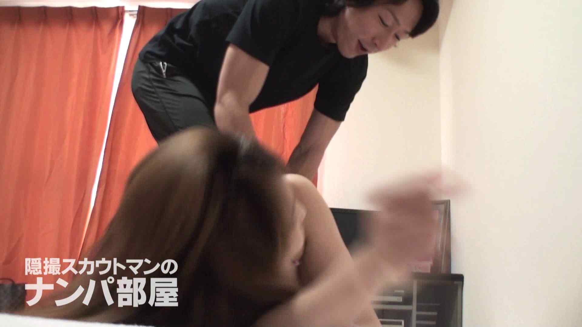 隠撮スカウトマンのナンパ部屋~風俗デビュー前のつまみ食い~ siivol.2 OL | 脱衣所  61連発 32