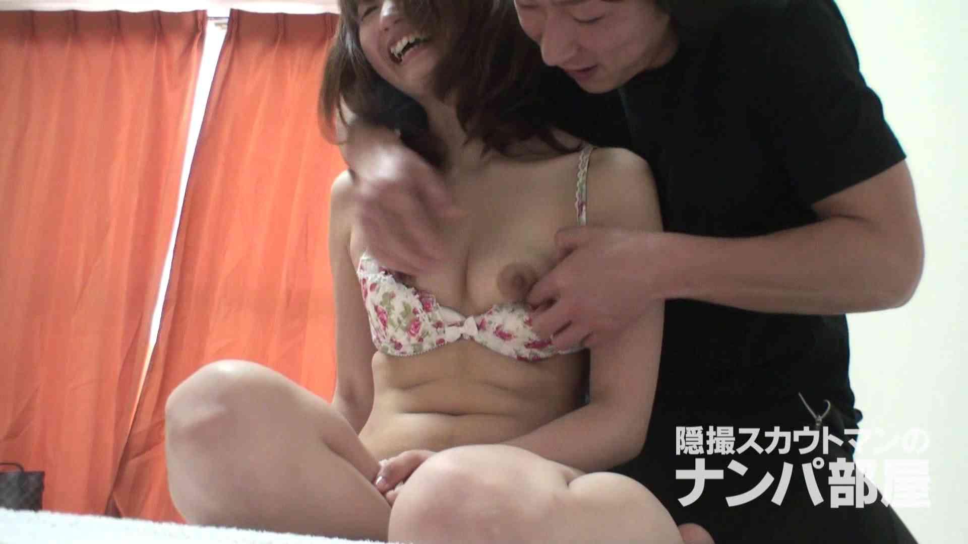 隠撮スカウトマンのナンパ部屋~風俗デビュー前のつまみ食い~ siivol.2 OL | 脱衣所  61連発 42