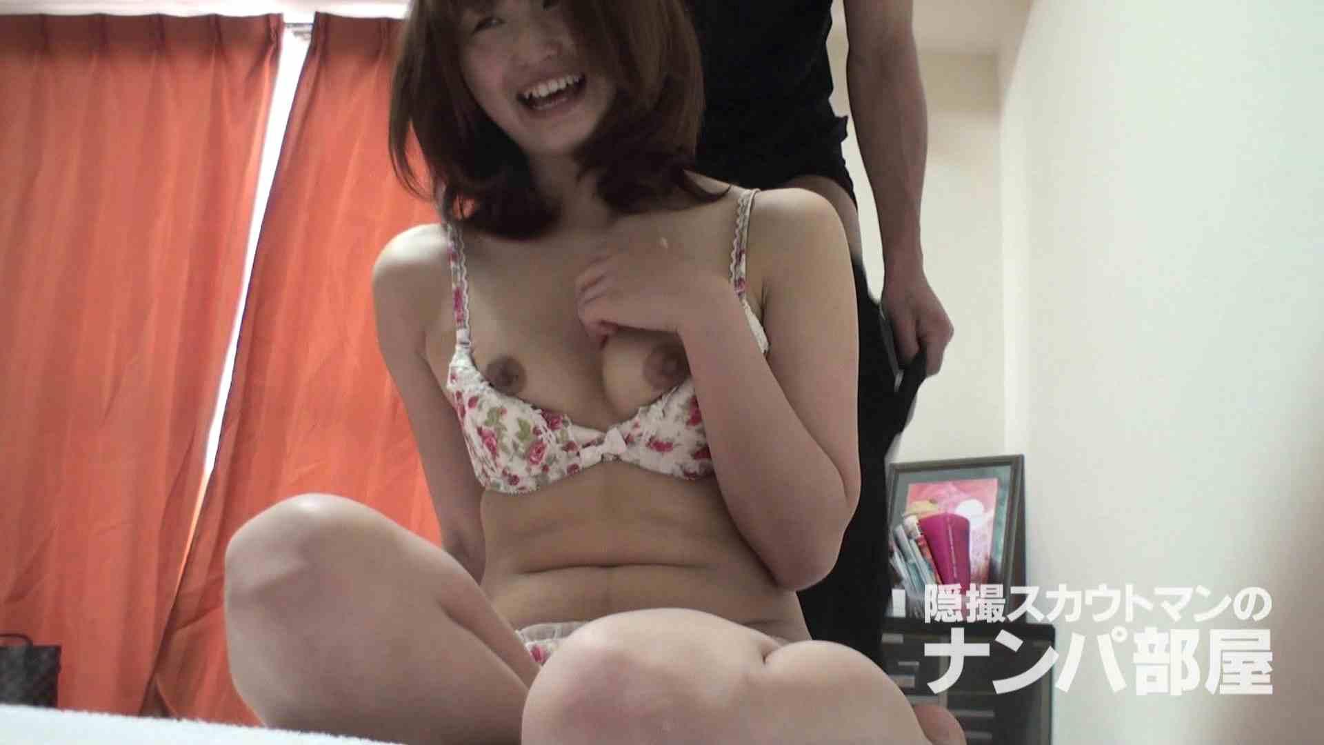 隠撮スカウトマンのナンパ部屋~風俗デビュー前のつまみ食い~ siivol.2 OL | 脱衣所  61連発 43