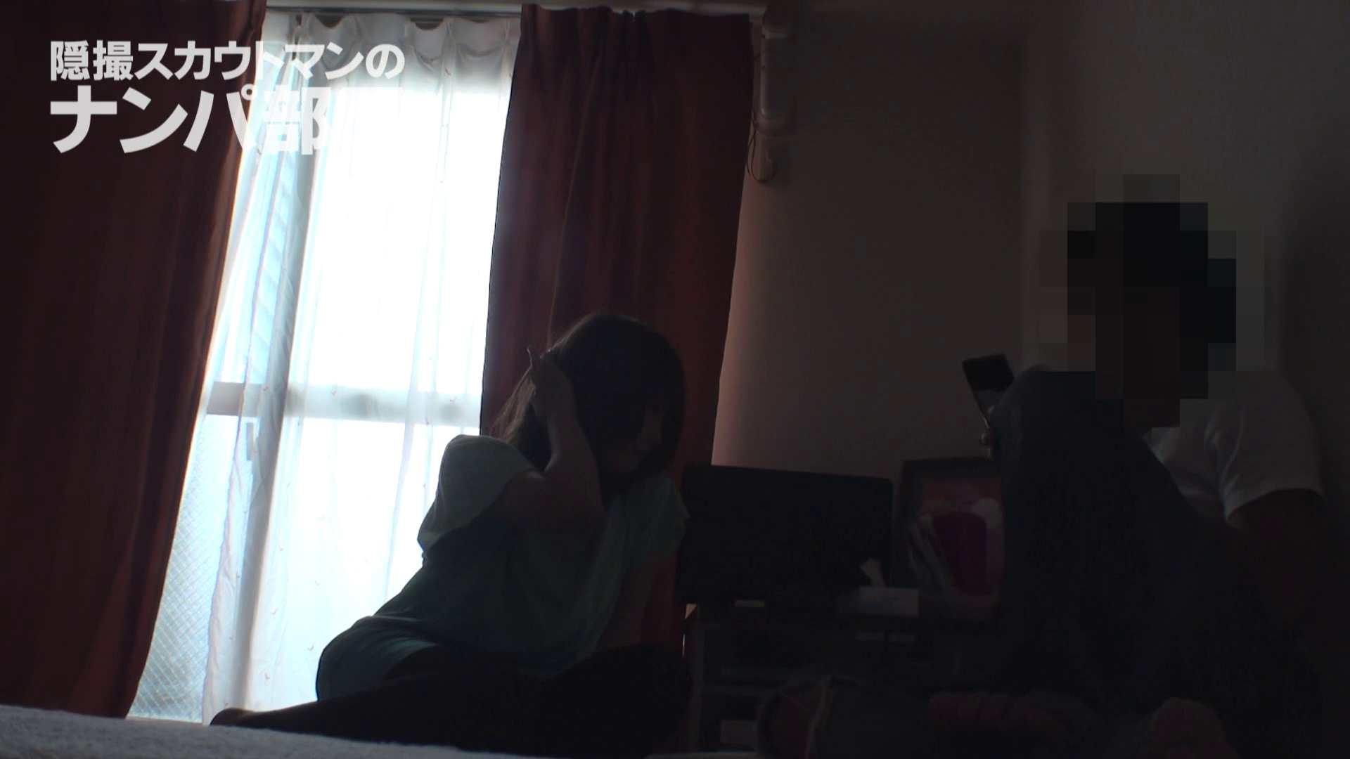隠撮スカウトマンのナンパ部屋~風俗デビュー前のつまみ食い~ siivol.4 0 | OL  85連発 13