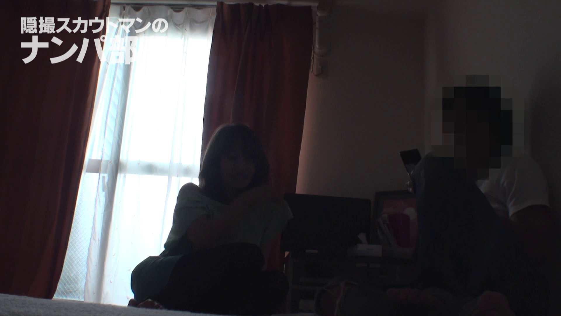 隠撮スカウトマンのナンパ部屋~風俗デビュー前のつまみ食い~ siivol.4 0 | OL  85連発 17