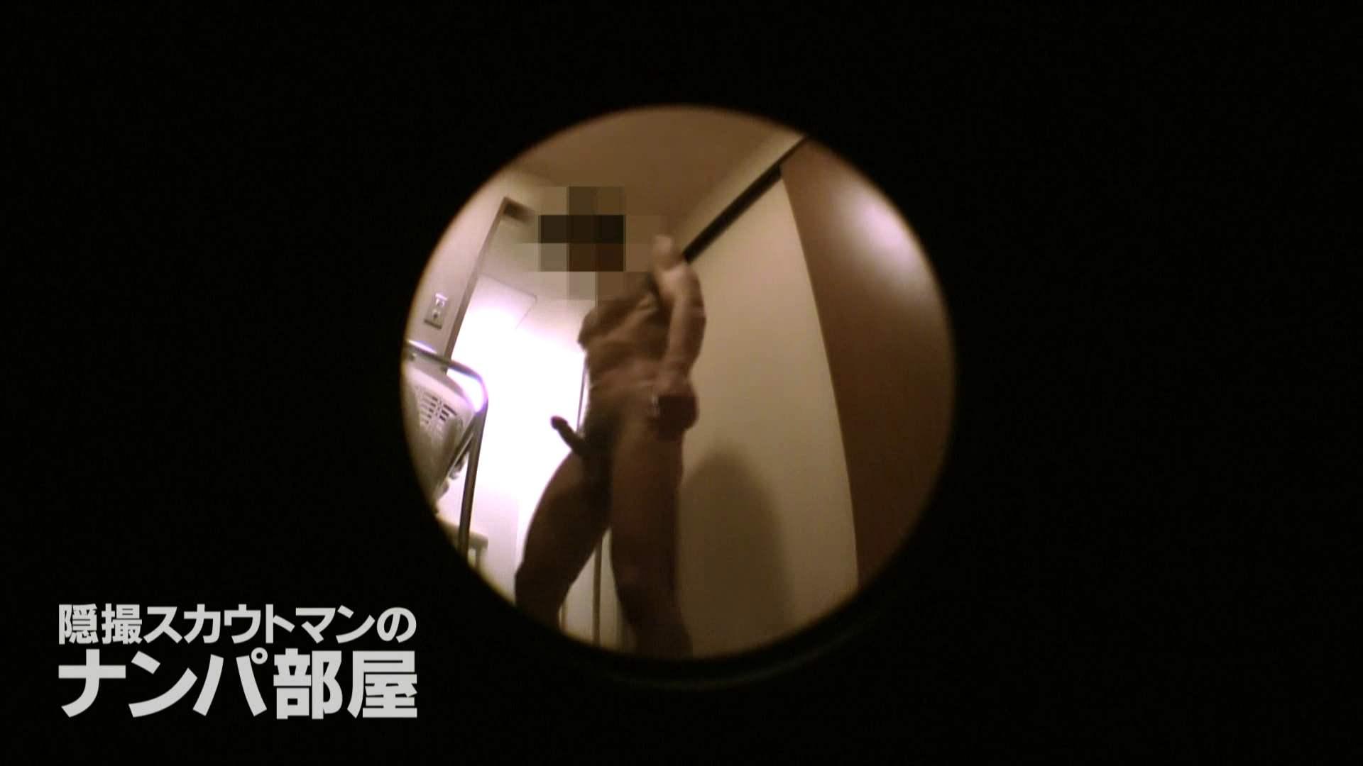 隠撮スカウトマンのナンパ部屋~風俗デビュー前のつまみ食い~ siivol.4 0 | OL  85連発 38