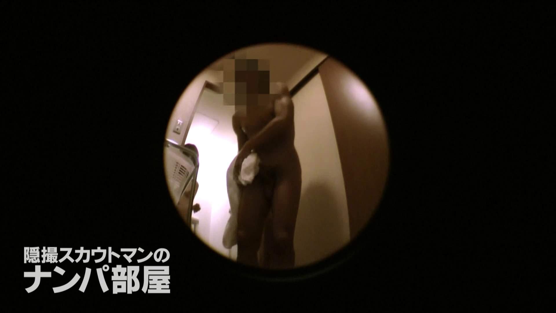 隠撮スカウトマンのナンパ部屋~風俗デビュー前のつまみ食い~ siivol.4 0 | OL  85連発 39