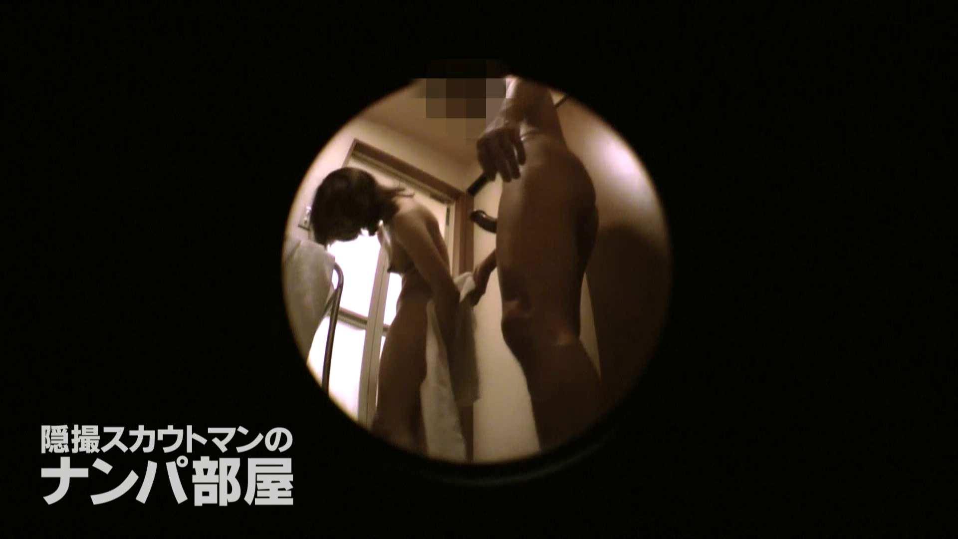 隠撮スカウトマンのナンパ部屋~風俗デビュー前のつまみ食い~ siivol.4 0 | OL  85連発 40