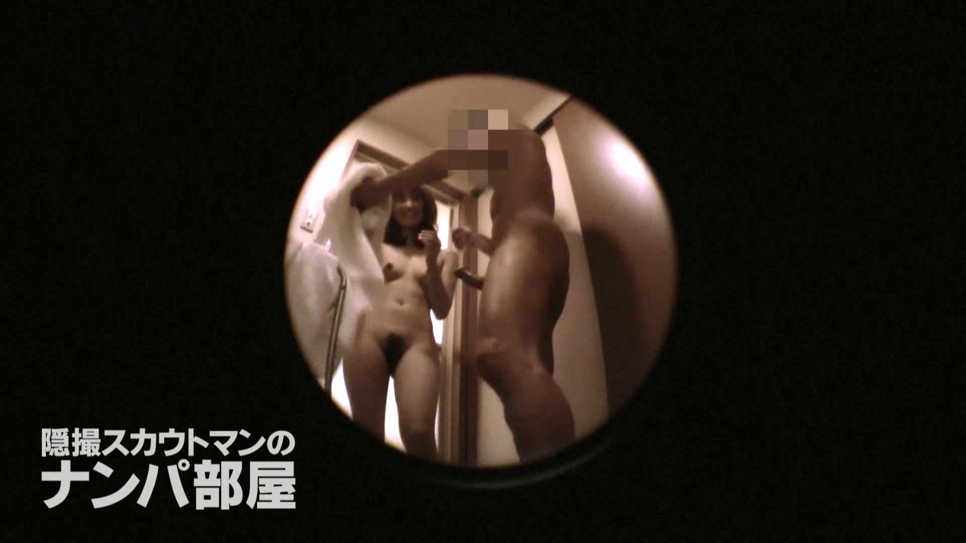 隠撮スカウトマンのナンパ部屋~風俗デビュー前のつまみ食い~ siivol.4 0 | OL  85連発 41