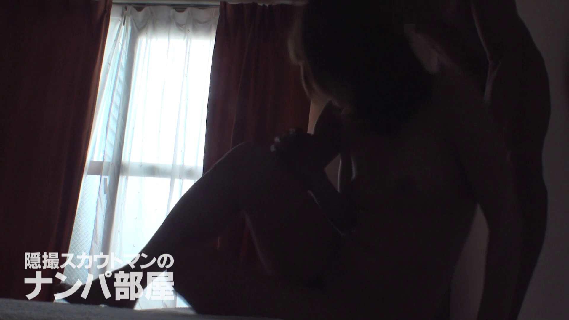 隠撮スカウトマンのナンパ部屋~風俗デビュー前のつまみ食い~ siivol.4 0 | OL  85連発 47