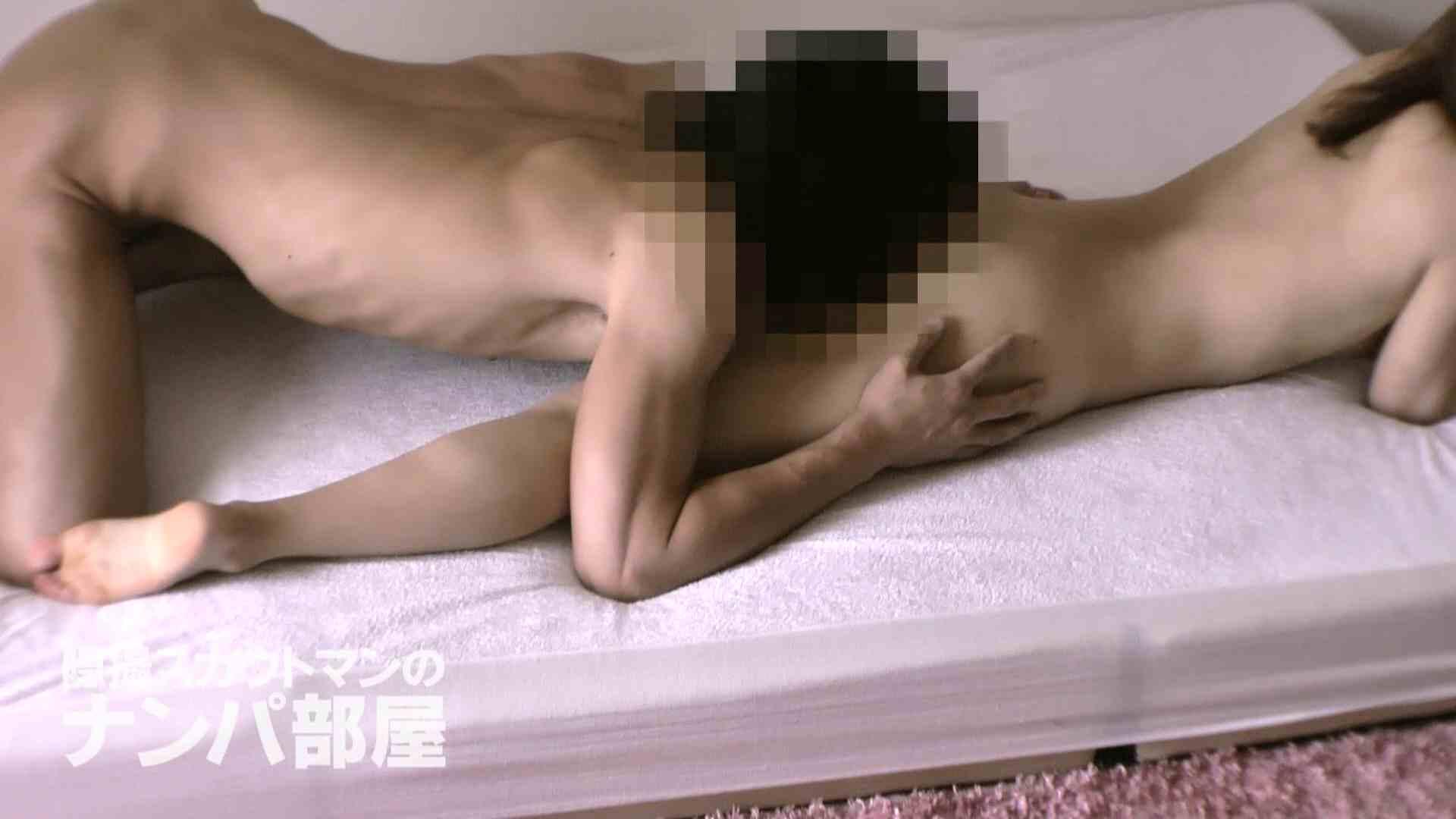 隠撮スカウトマンのナンパ部屋~風俗デビュー前のつまみ食い~ siivol.4 0 | OL  85連発 48
