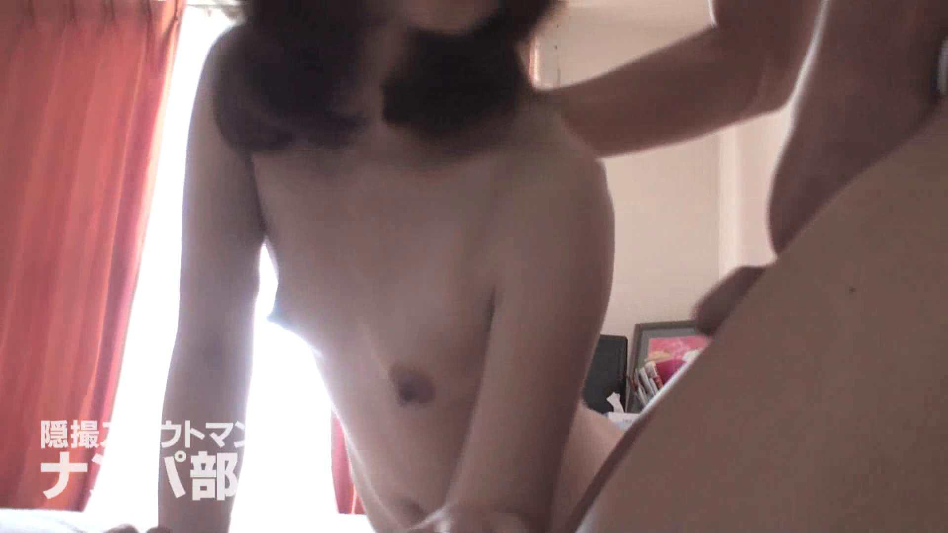 隠撮スカウトマンのナンパ部屋~風俗デビュー前のつまみ食い~ siivol.4 0 | OL  85連発 50