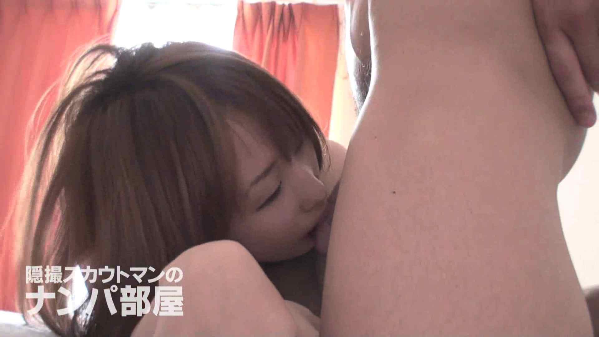 隠撮スカウトマンのナンパ部屋~風俗デビュー前のつまみ食い~ siivol.4 0 | OL  85連発 51