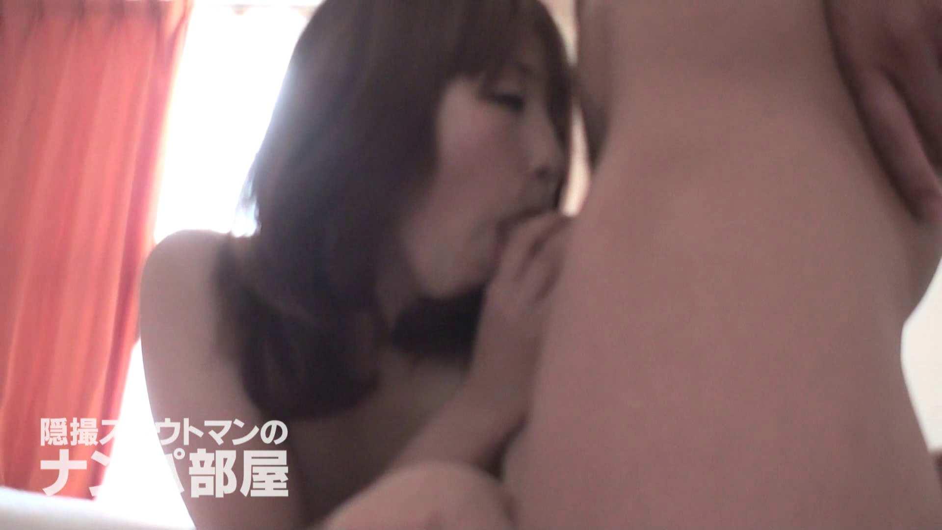 隠撮スカウトマンのナンパ部屋~風俗デビュー前のつまみ食い~ siivol.4 0 | OL  85連発 53
