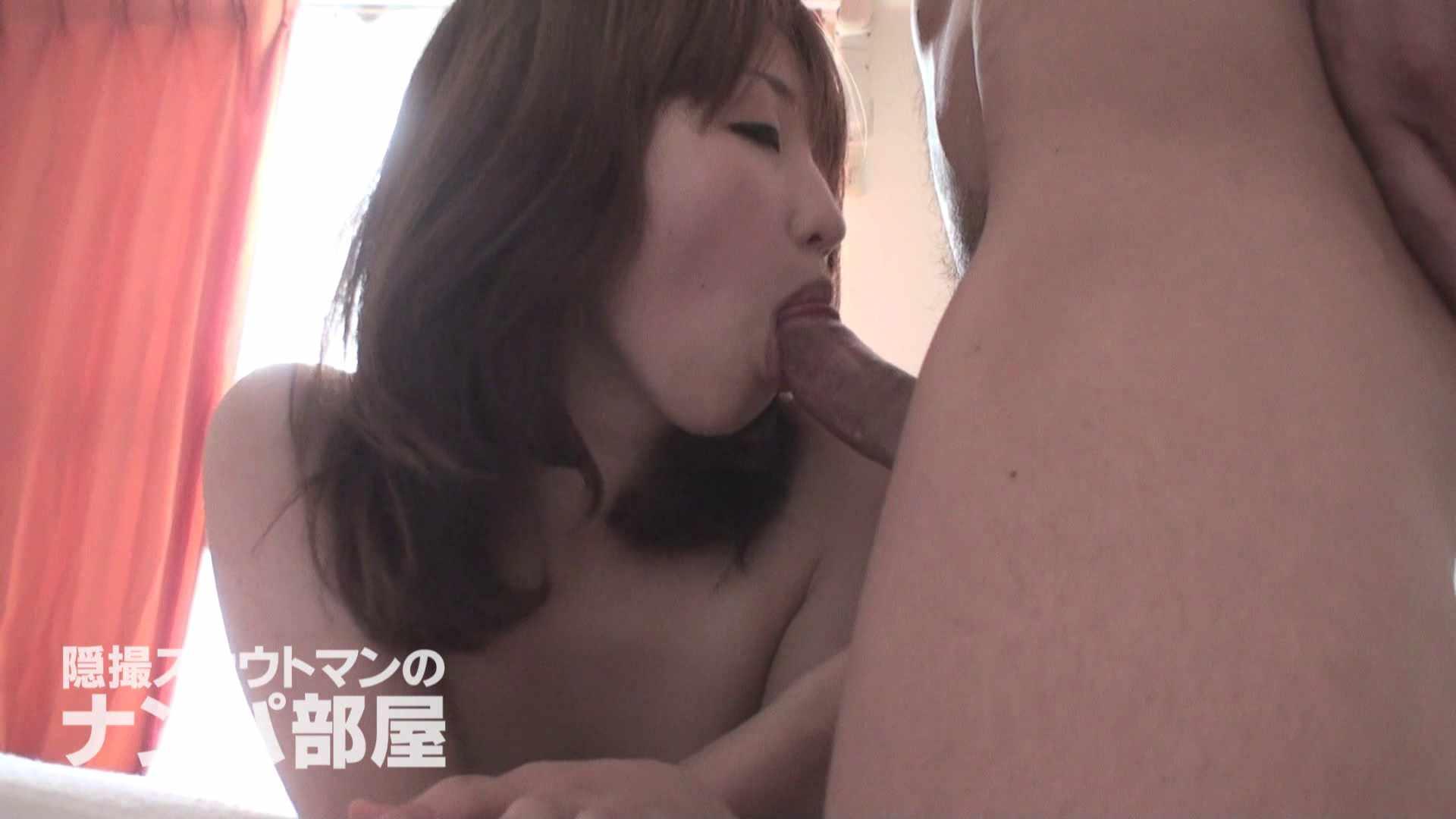 隠撮スカウトマンのナンパ部屋~風俗デビュー前のつまみ食い~ siivol.4 0 | OL  85連発 54
