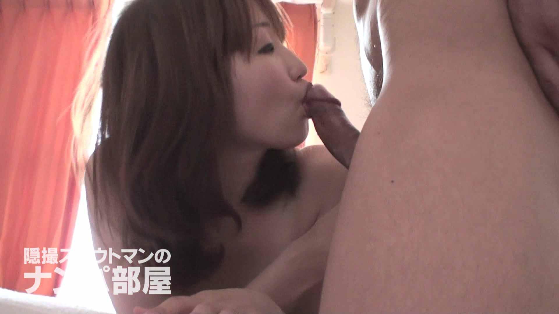 隠撮スカウトマンのナンパ部屋~風俗デビュー前のつまみ食い~ siivol.4 0 | OL  85連発 55