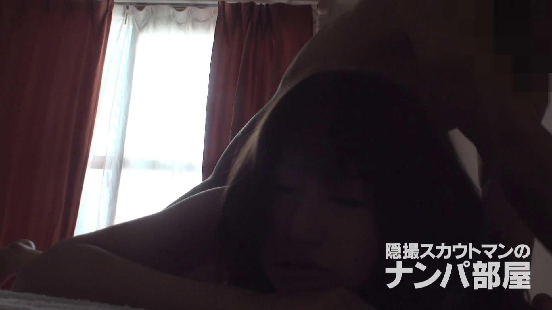 隠撮スカウトマンのナンパ部屋~風俗デビュー前のつまみ食い~ siivol.4 0 | OL  85連発 62