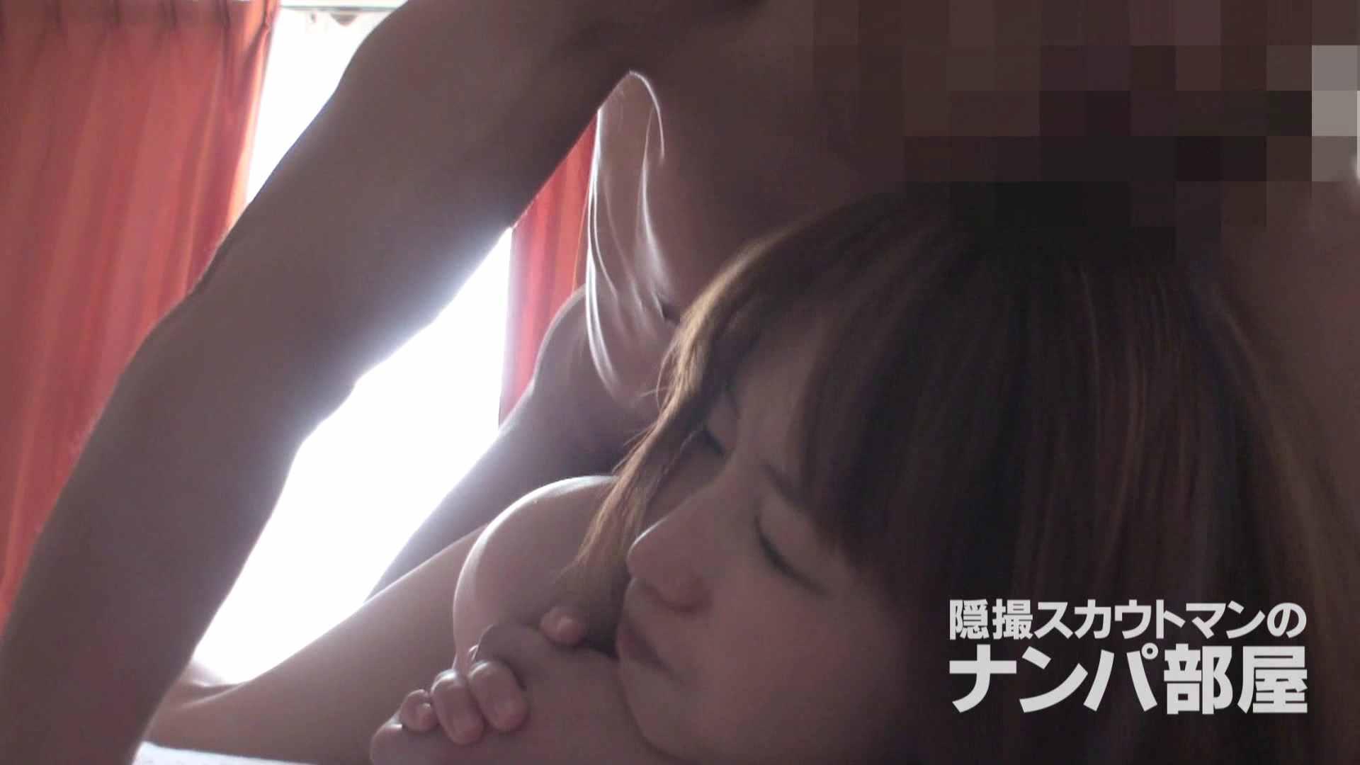 隠撮スカウトマンのナンパ部屋~風俗デビュー前のつまみ食い~ siivol.4 0 | OL  85連発 70