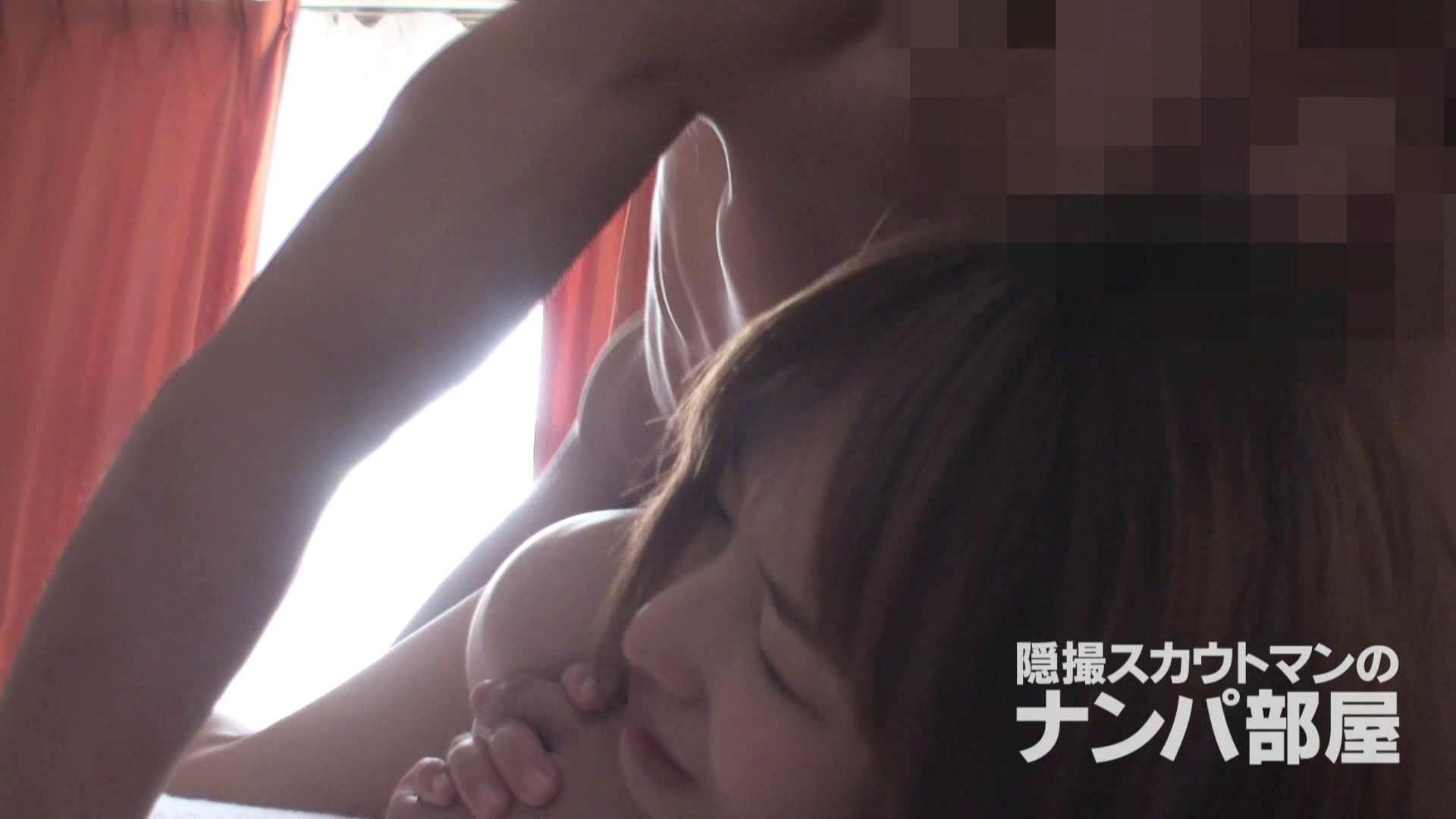 隠撮スカウトマンのナンパ部屋~風俗デビュー前のつまみ食い~ siivol.4 0 | OL  85連発 72