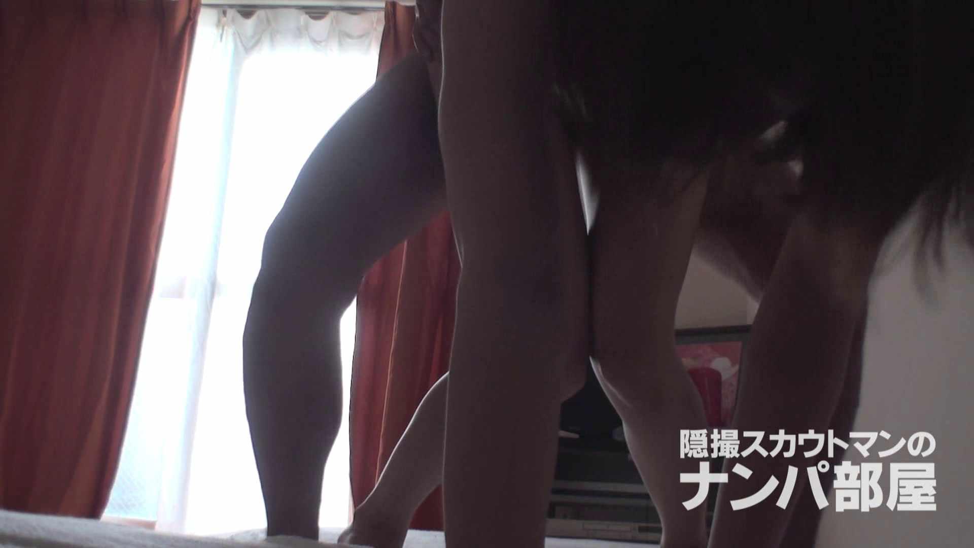 隠撮スカウトマンのナンパ部屋~風俗デビュー前のつまみ食い~ siivol.4 0 | OL  85連発 78