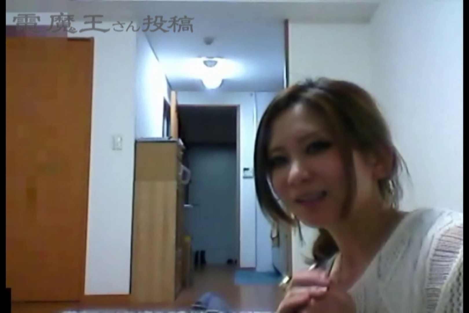 電魔王さんの「隠撮の部屋」カエデ 美女達のヌード | 0  91連発 13