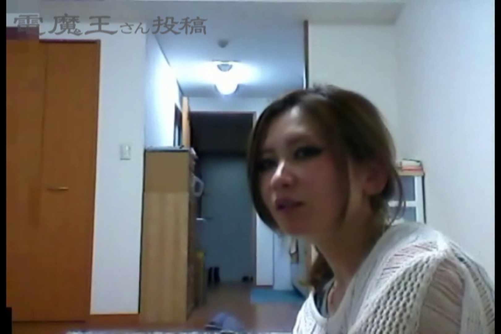 電魔王さんの「隠撮の部屋」カエデ 美女達のヌード | 0  91連発 28