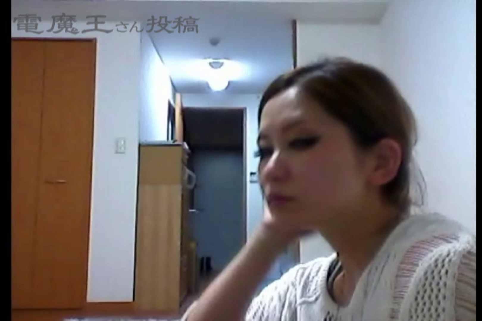 電魔王さんの「隠撮の部屋」カエデ 美女達のヌード | 0  91連発 44