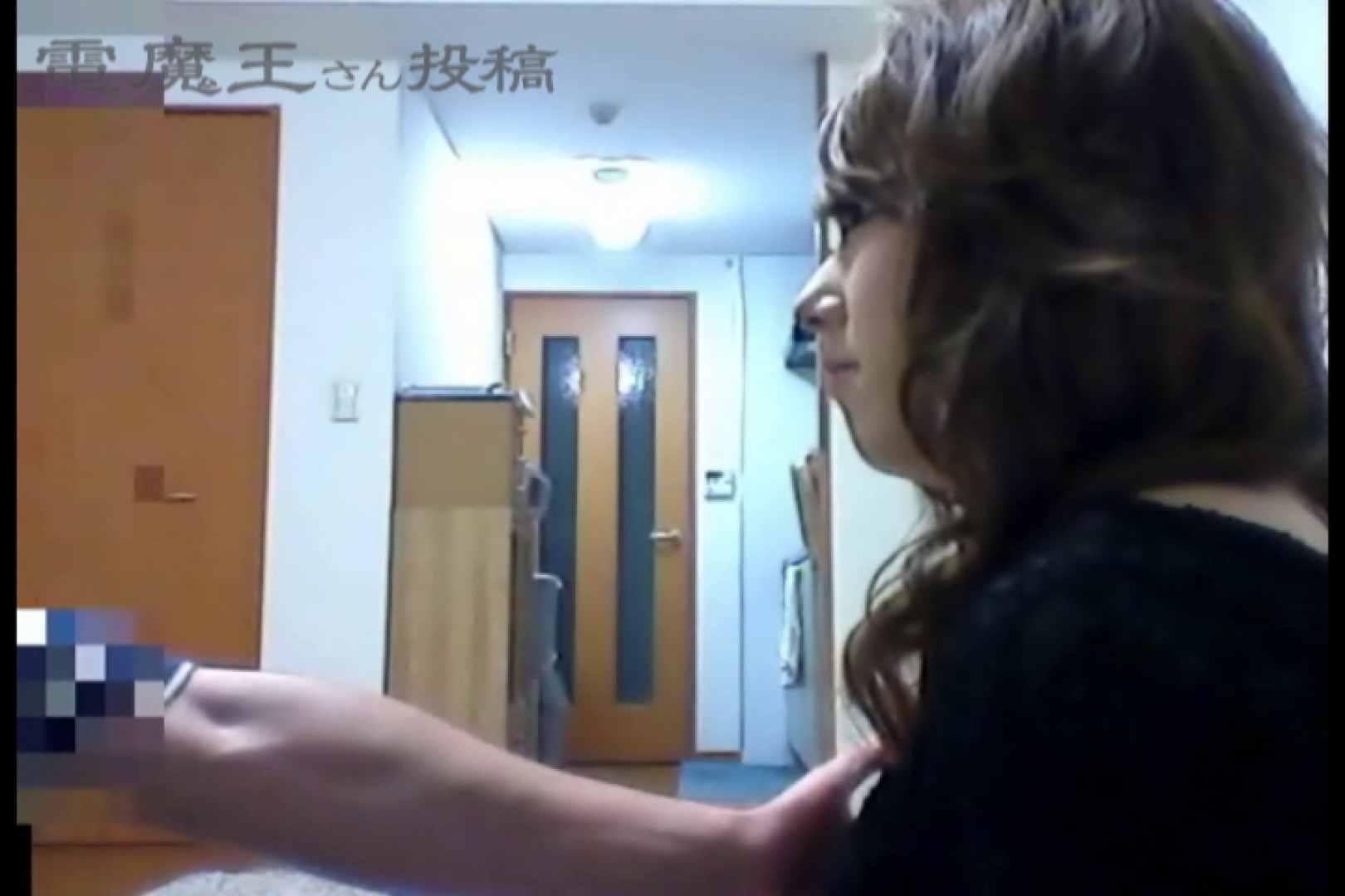 電魔王さんの「隠撮の部屋」アキラ ポチャ | 電マ  100連発 8