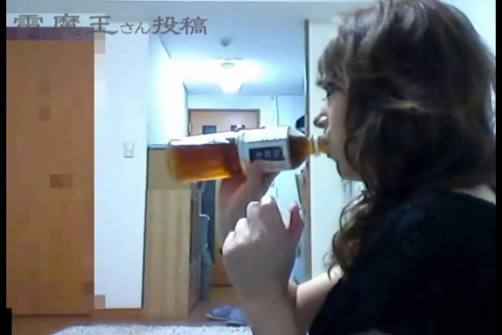 電魔王さんの「隠撮の部屋」アキラ ポチャ | 電マ  100連発 10
