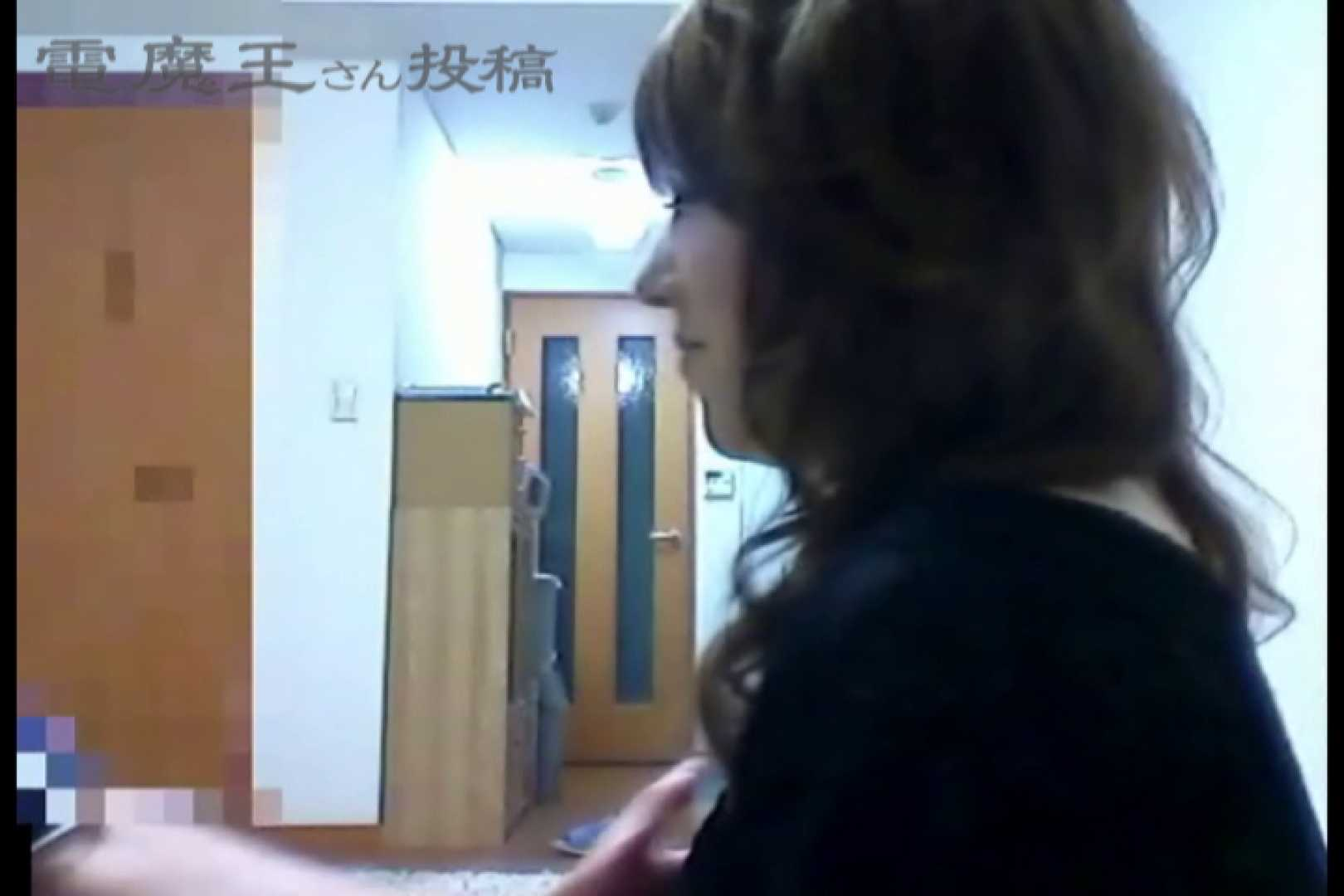電魔王さんの「隠撮の部屋」アキラ ポチャ | 電マ  100連発 15