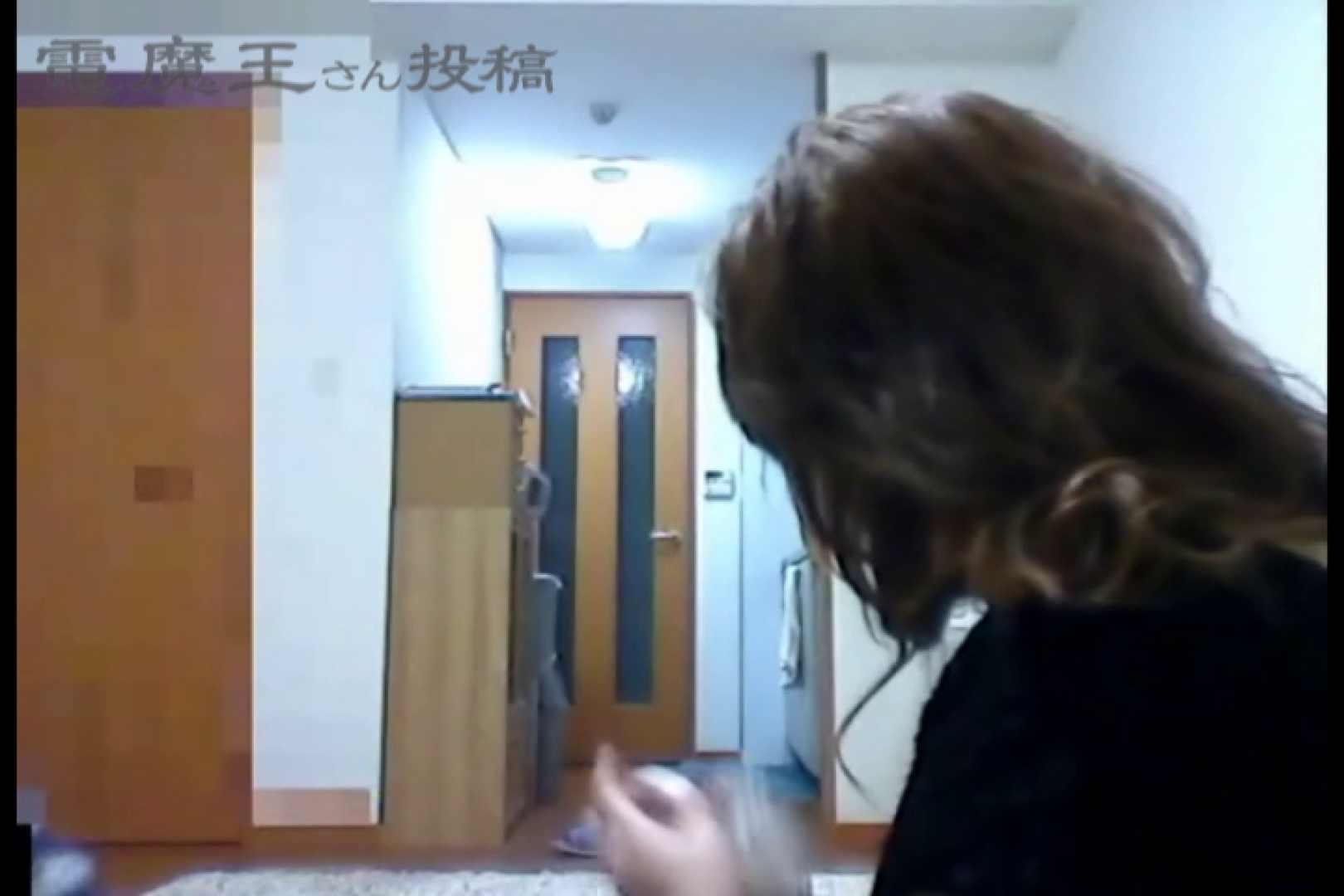 電魔王さんの「隠撮の部屋」アキラ ポチャ | 電マ  100連発 24