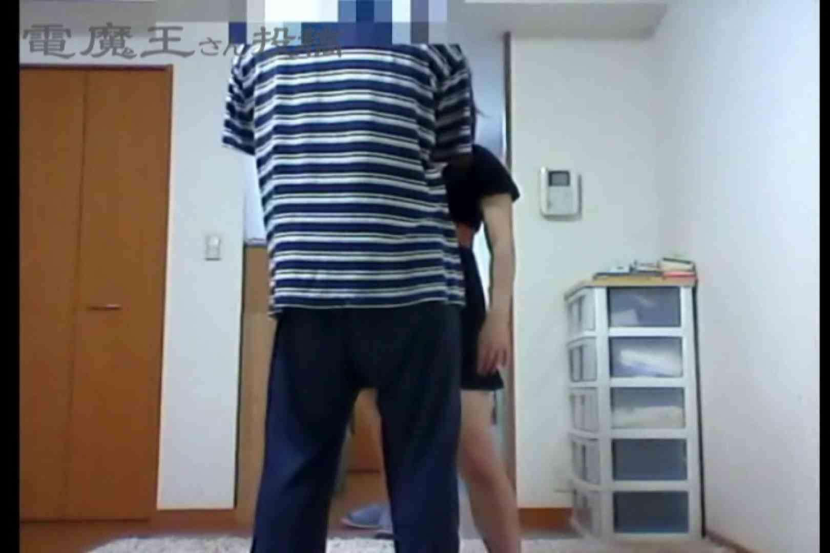 電魔王さんの「隠撮の部屋」アキラ ポチャ | 電マ  100連発 41