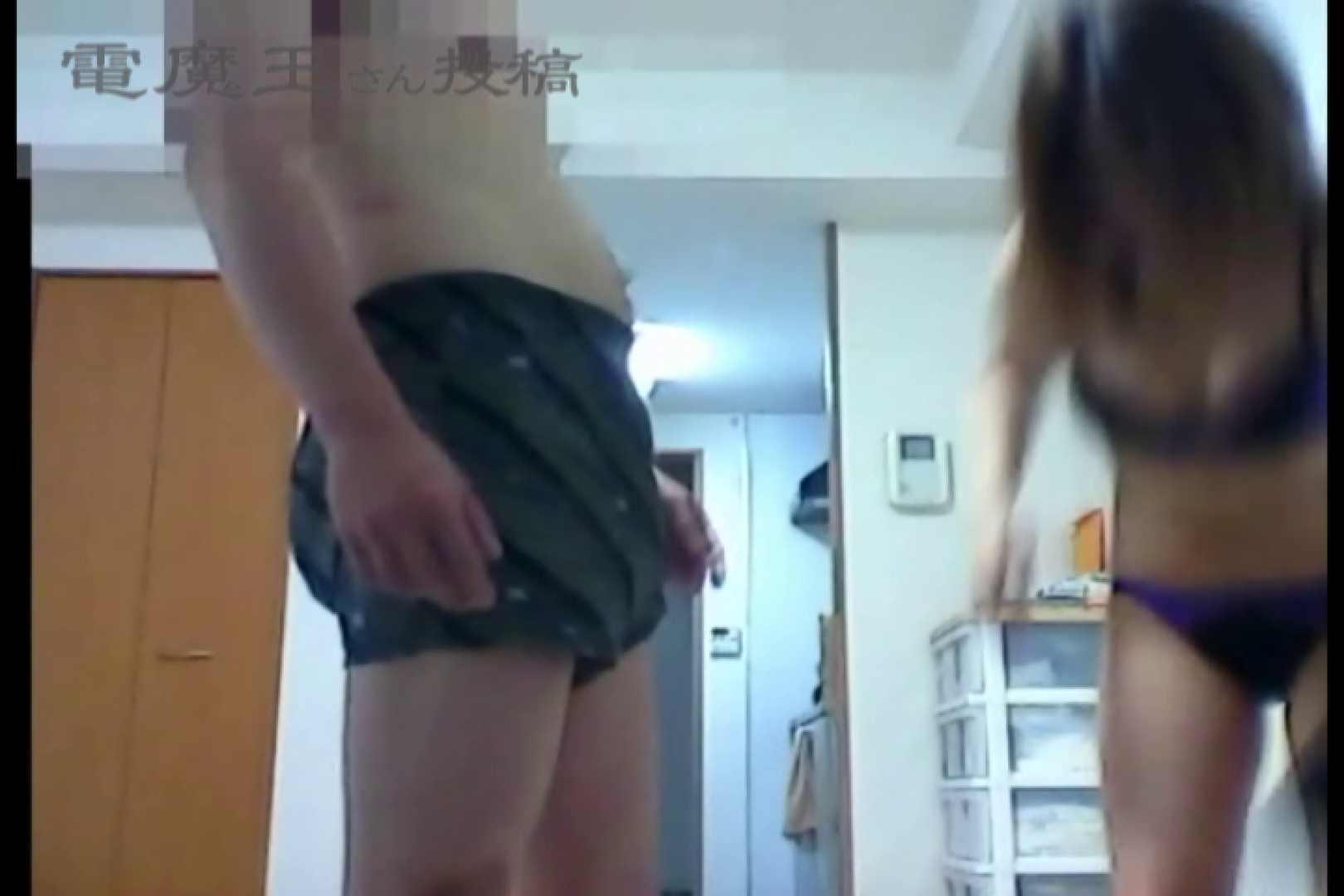 電魔王さんの「隠撮の部屋」リンカ 0   電マ  27連発 7