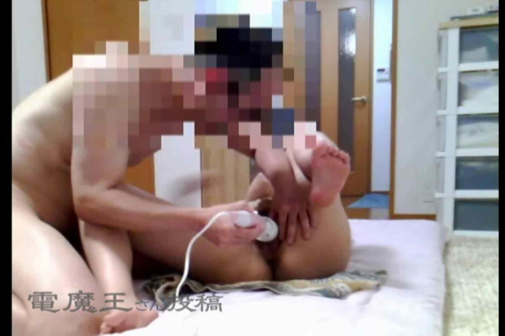電魔王さんの「隠撮の部屋」リンカ 0   電マ  27連発 19