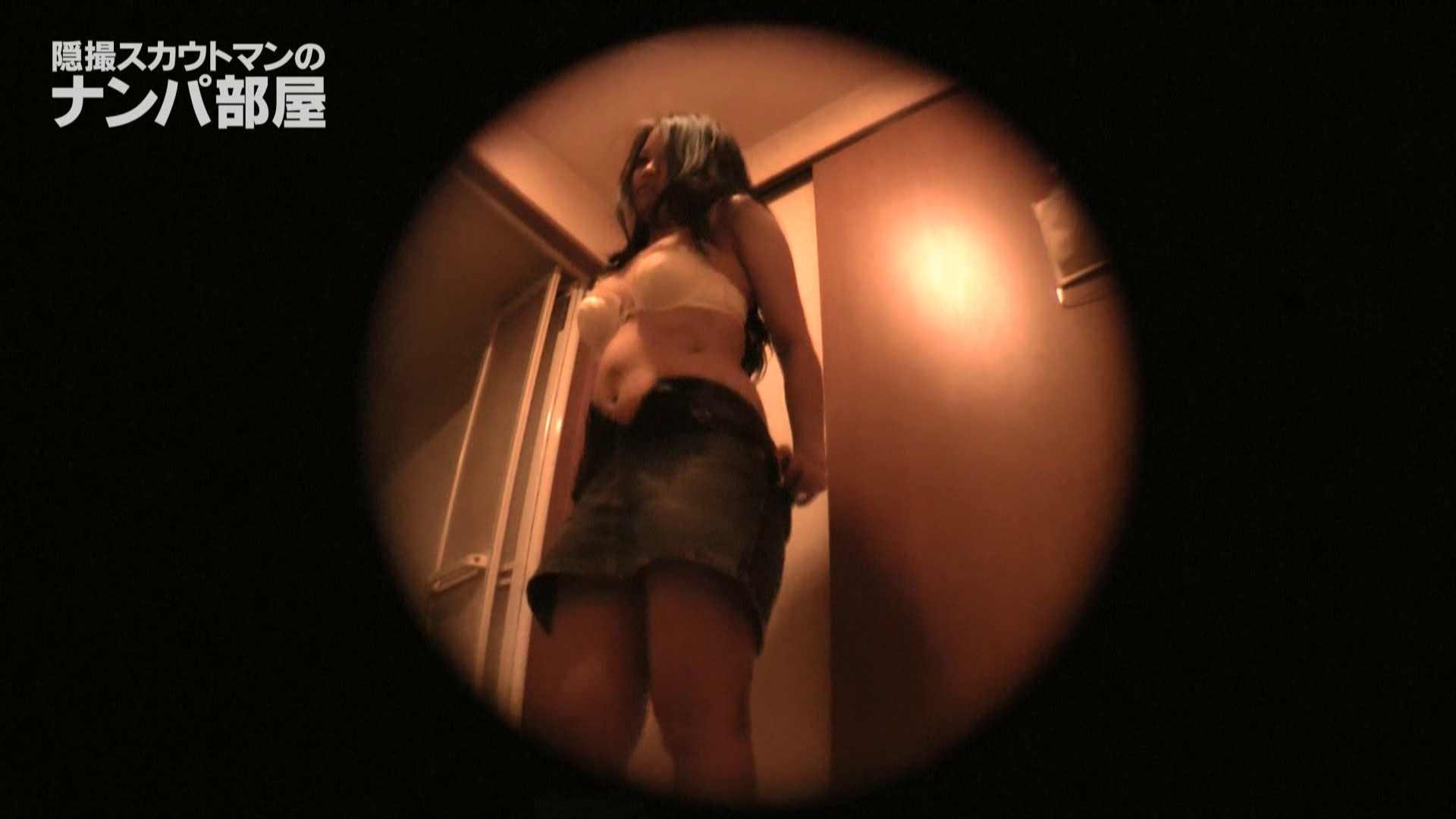 隠撮スカウトマンのナンパ部屋~風俗デビュー前のつまみ食い~hanavol.2 0 | ナンパ  50連発 14