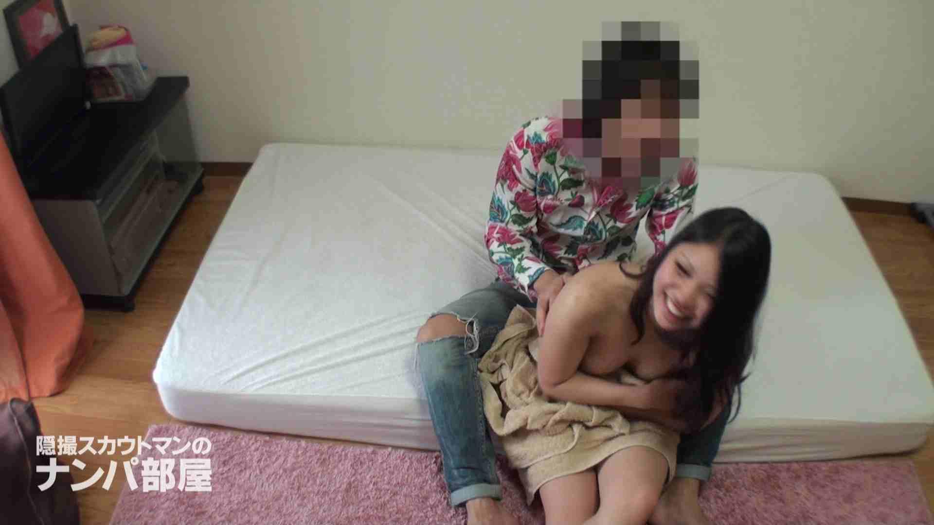 隠撮スカウトマンのナンパ部屋~風俗デビュー前のつまみ食い~hanavol.2 0 | ナンパ  50連発 42