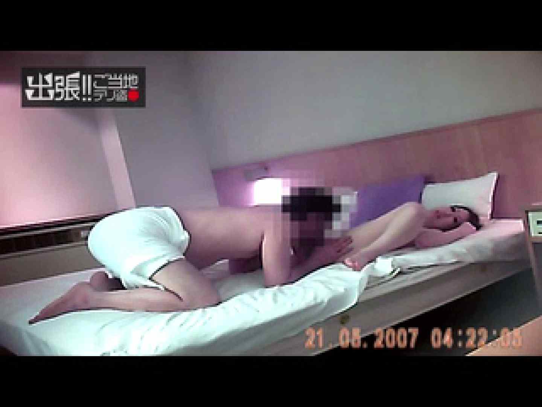 出張リーマンのデリ嬢隠し撮り第3弾 盗撮エロすぎ | 投稿  31連発 16