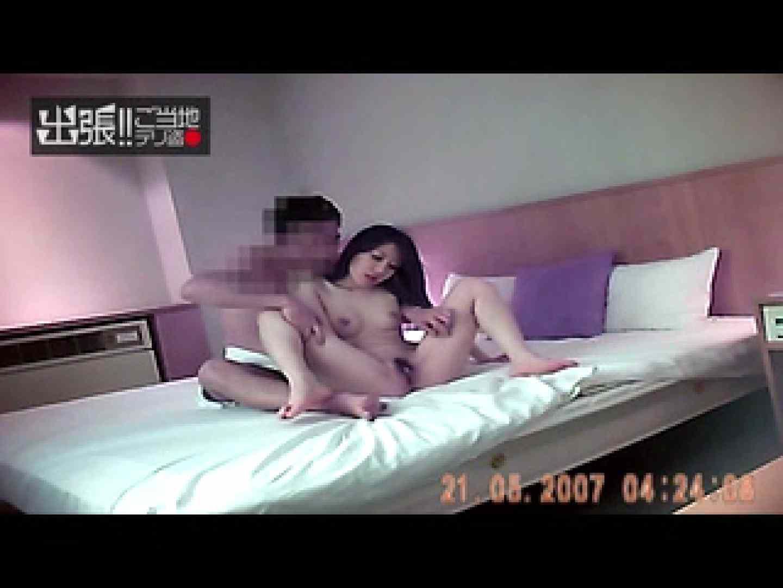 出張リーマンのデリ嬢隠し撮り第3弾 盗撮エロすぎ | 投稿  31連発 17