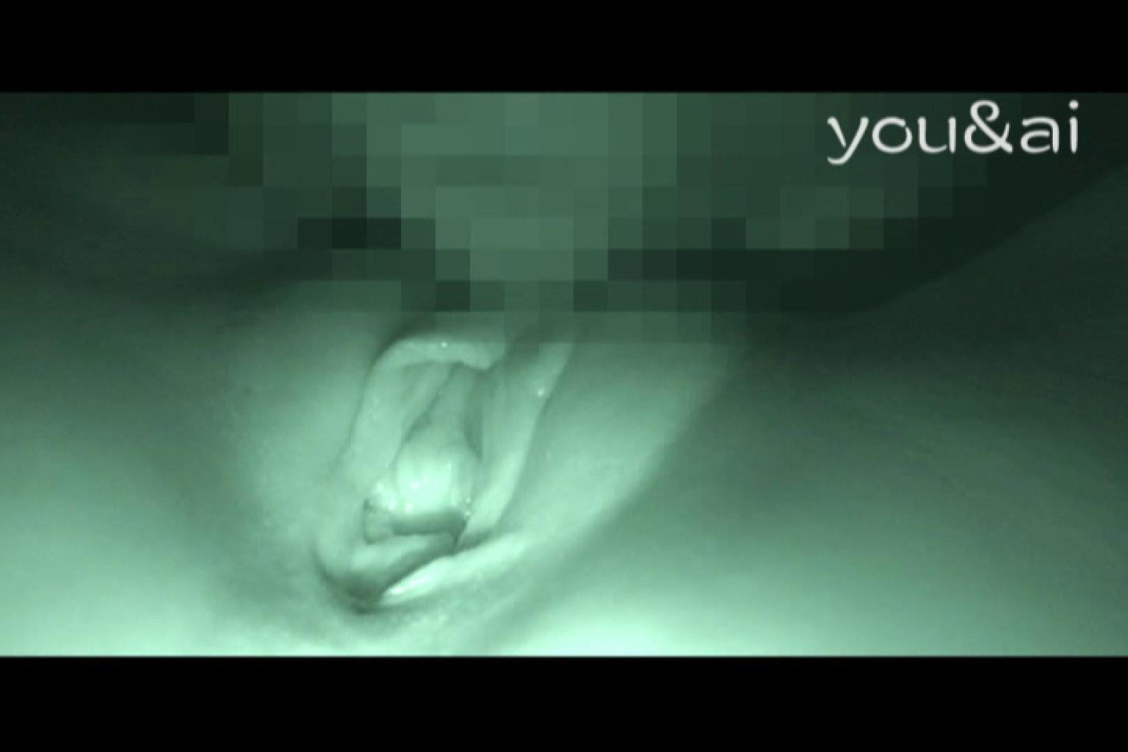 おしどり夫婦のyou&aiさん投稿作品vol.3 OL | 投稿  69連発 12