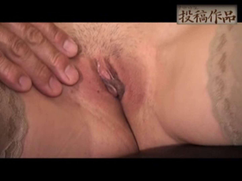 ナマハゲさんのまんこコレクション第3弾 mayumi2 マンコ特集 | 0  84連発 45