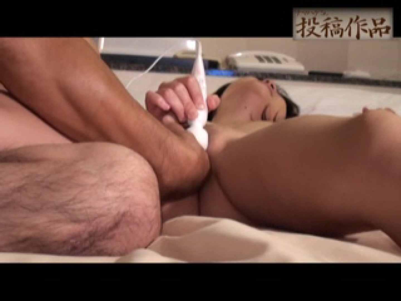 ナマハゲさんのまんこコレクション第3弾 mayumi2 マンコ特集 | 0  84連発 79