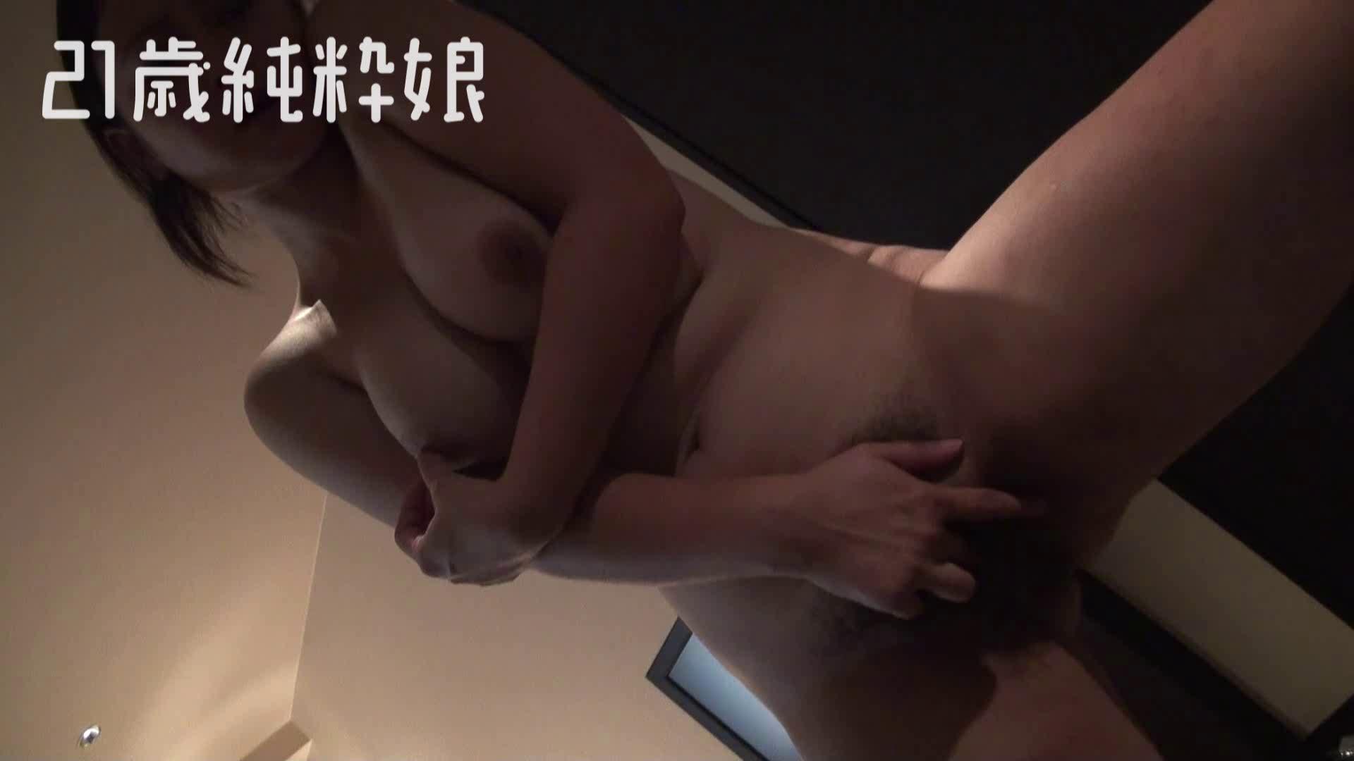 上京したばかりのGカップ21歳純粋嬢を都合の良い女にしてみた2 中出し | SEX  24連発 4