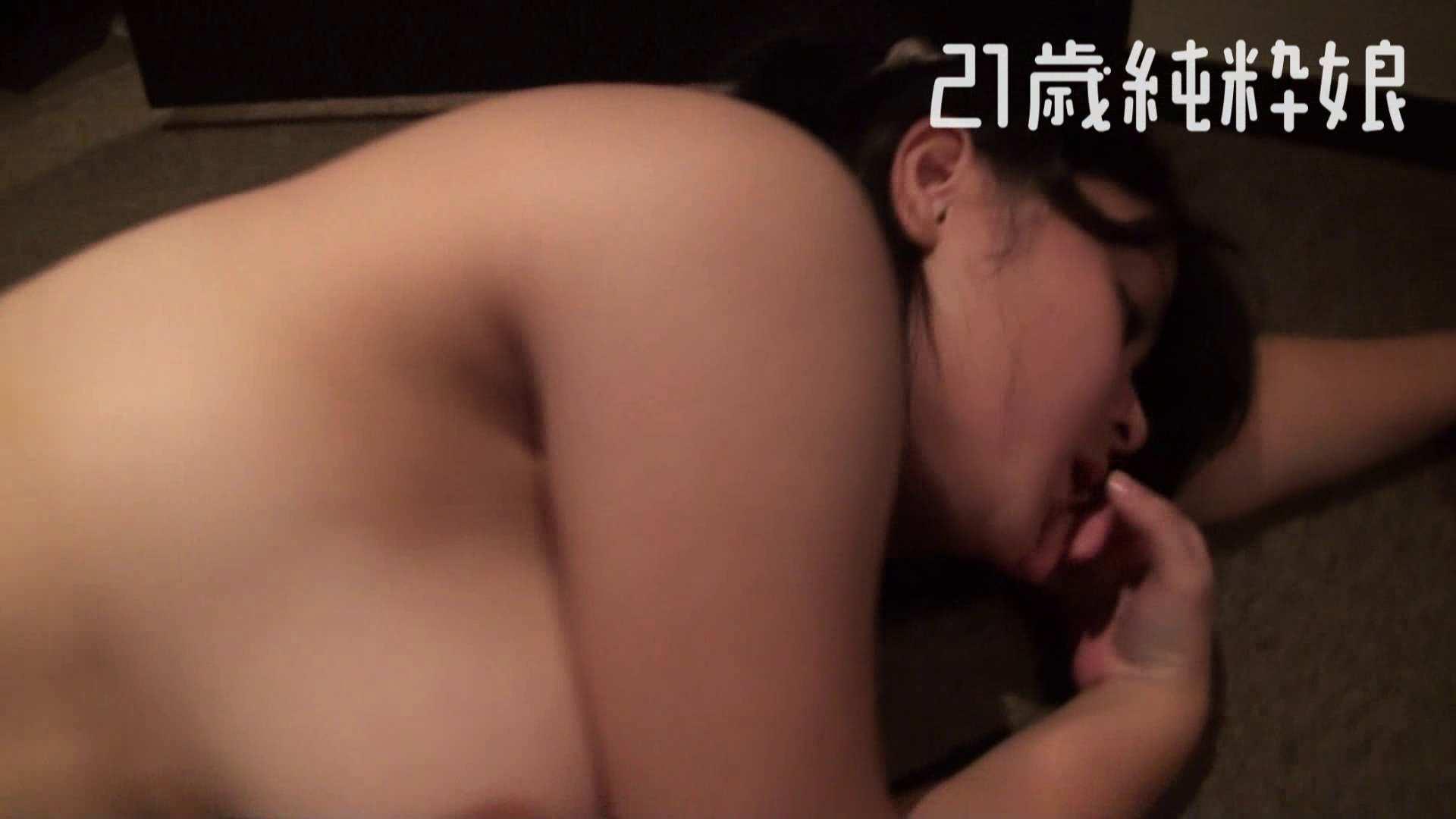 上京したばかりのGカップ21歳純粋嬢を都合の良い女にしてみた2 中出し | SEX  24連発 19