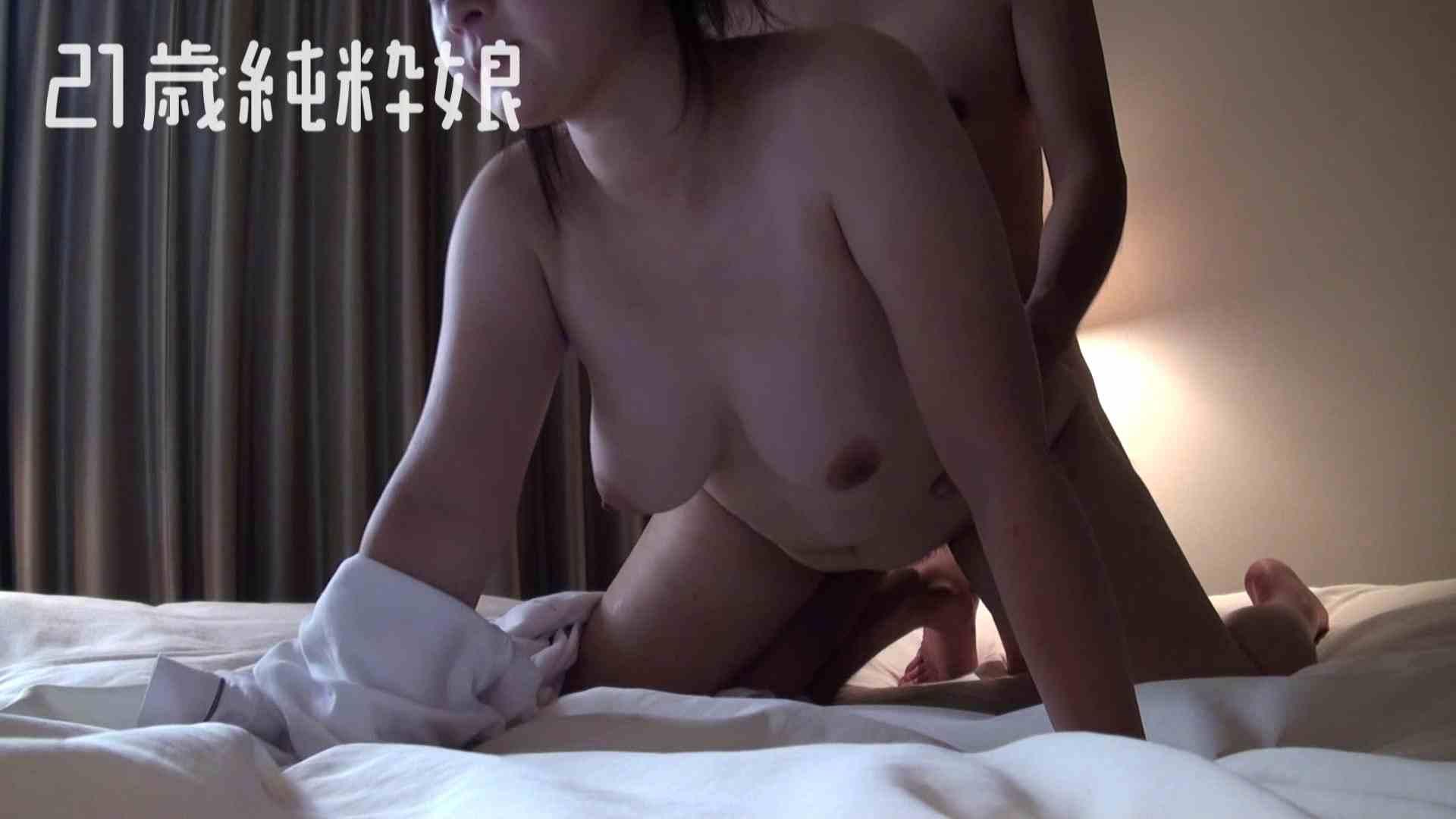 上京したばかりのGカップ21歳純粋嬢を都合の良い女にしてみた2 中出し | SEX  24連発 22