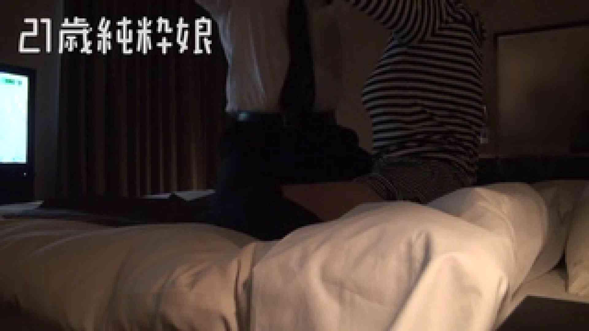 上京したばかりのGカップ21歳純粋嬢を都合の良い女にしてみた4 友人 | ホテル  60連発 11