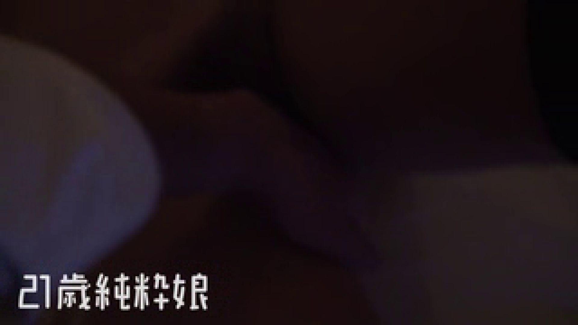 上京したばかりのGカップ21歳純粋嬢を都合の良い女にしてみた4 友人 | ホテル  60連発 26
