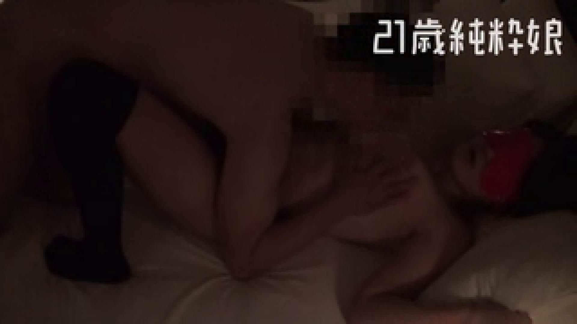上京したばかりのGカップ21歳純粋嬢を都合の良い女にしてみた4 友人 | ホテル  60連発 34